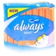 ALWAYS MAANDVERBANDEN MAXI PLUS 8 ST